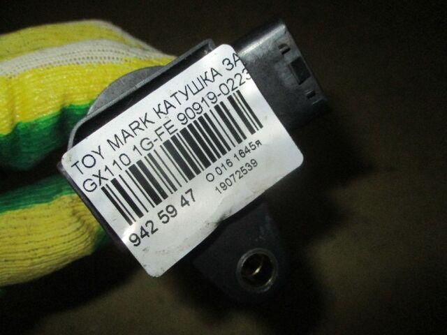 Катушка зажигания на Toyota Tundra UCK30L, UCK40L 2UZ-FE