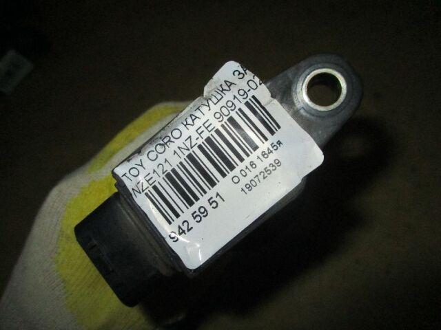 Катушка зажигания на Toyota Corolla Fielder NZE121G 1NZ-FE