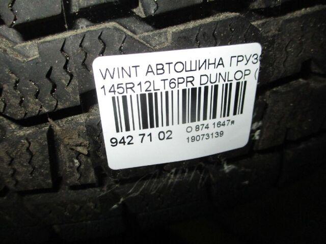 шины DUNLOP WINTER MAXX 145/0R12LT6P