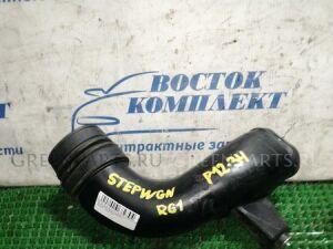 Воздухозаборник на Honda Stepwgn RG1 K20A
