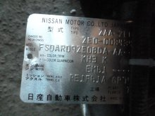 АКПП NISSAN LEAF RE1F61A-GP79.320103NA0A. ZE0 EM61 RE1F61A-GP79.320103NA0A.