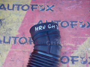 Патрубок воздушн.фильтра на Honda HR-V GH3 D16A