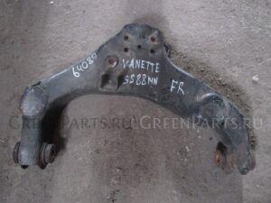 Рычаг на Nissan Vanette SK82MN