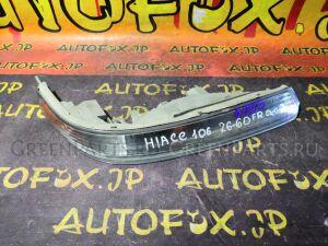 Габарит на Toyota Hiace KZH106 26-60