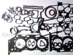 Ремкомплект двигателя на Toyota 4runner GRN210 1GR-FE