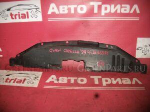 Защита двигателя на Mazda Capella GWEW FS-ZE