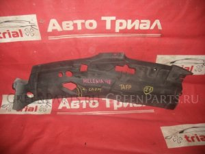 Защита двигателя на Mazda Millenia TAFP KF