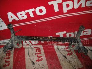 Балка подвески на Toyota Belta SCP92 2SZ-FE