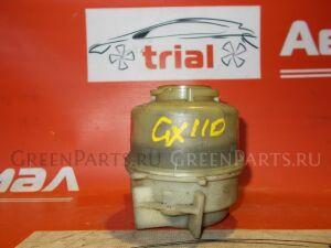 Бачок гидроусилителя на Toyota Mark II GX110 1G-FE