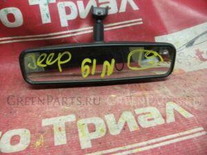 Зеркало салона на Jeep GRAND CHEROKEE LAREDO ZJ 804MX06