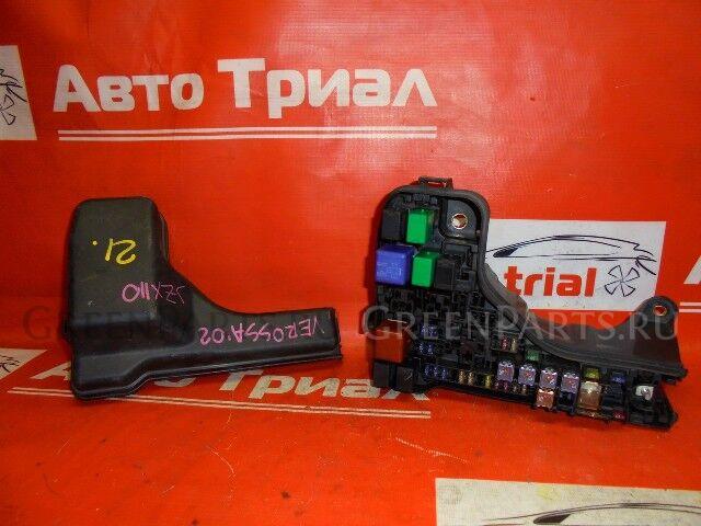 Блок предохранителей на Toyota Verossa JZX110 1JZ-FSE