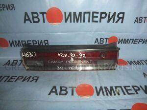 Вставка между стопов на <em>Toyota</em> <em>Camry</em> <em>Prominent</em> VZV30 32103