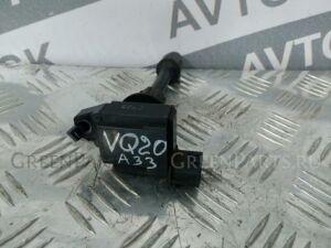 Катушка зажигания на Nissan gloria,maxima,cefiro,cedric Y34,A33 vg20,vq20de 22448-2Y005