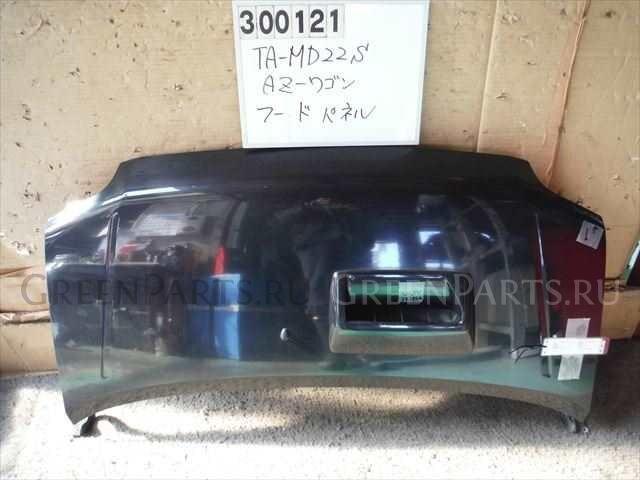 Капот на Mazda Az-wagon MD22S K6AT