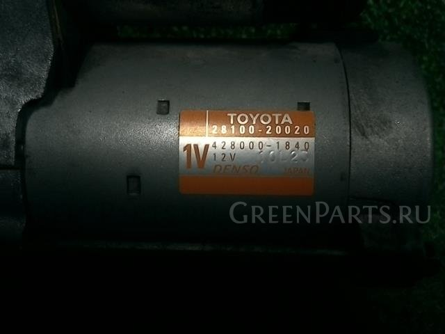 Стартер на Toyota Alphard GGH25W 2GR-FE