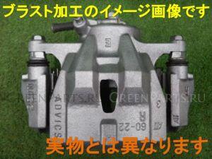 Суппорт на Toyota Will VS ZZE127 1ZZ-FE