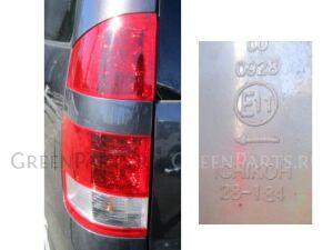 Стоп на Toyota Noah AZR65G 1AZ-FSE