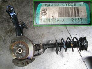Стойка амортизатора на Nissan Serena C25 MR20DE