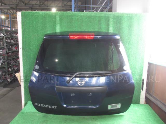 Дверь задняя на Nissan Ad VZNY12 HR16DE