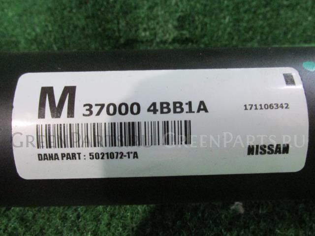 Кардан на Nissan X-Trail NT32 MR20DD