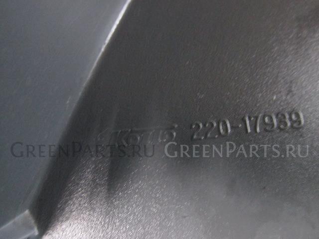 Стоп на Nissan X-Trail T32 MR20DD 220-17939
