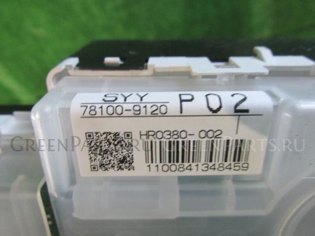 Спидометр на Honda FRIED GB3 L15A