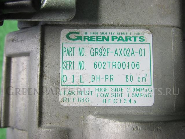 Компрессор кондиционера на Nissan March BK12 CR14DE