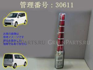 Стоп на Daihatsu Move L150S EF-VE D017