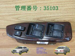 Блок упр-я стеклоподъемниками на Toyota Crown JZS175 2JZ-FSE