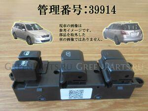 Блок упр-я стеклоподъемниками на Subaru Exiga YA5 EJ204