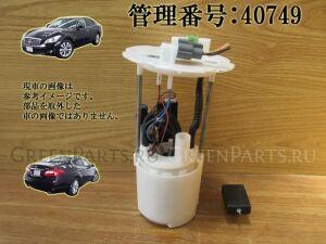 Бензонасос на Nissan Fuga Y51 VQ25HR