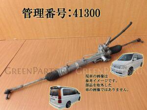 Рулевая рейка на Honda STEP WAGON RF3 K20A
