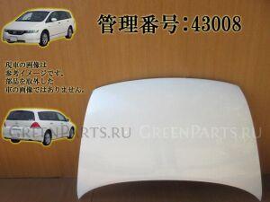 Капот на Honda Odyssey RB1 K24A