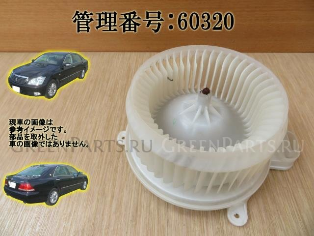 Мотор печки на Toyota Crown GRS180 4GR-FSE