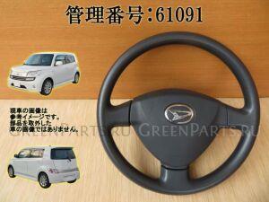 Руль на Daihatsu KU M401S K3-VE