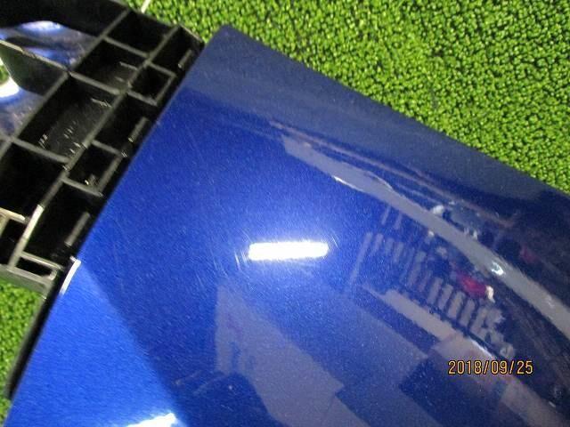 Крыло переднее на Honda Fit GE8