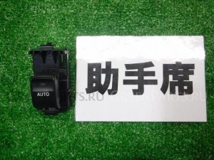 Блок упр-я стеклоподъемниками на Toyota Alphard ANH20W 2AZ-FE