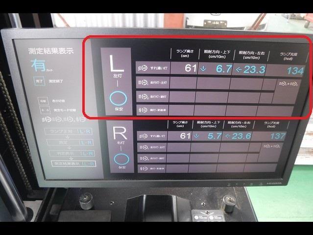 Фара на Honda Civic FD3 LDAMF5 P5476 HCHR-531