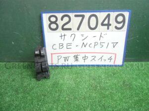 Блок упр-я стеклоподъемниками на Toyota Succeed NCP51V 1NZ-FE