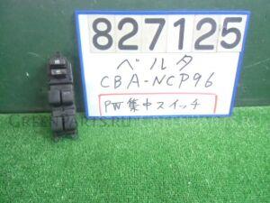 Блок упр-я стеклоподъемниками на Toyota Belta NCP96 2NZ-FE