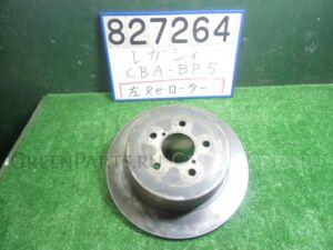 Тормозной диск на Subaru Legacy BP5 EJ203HPBHE