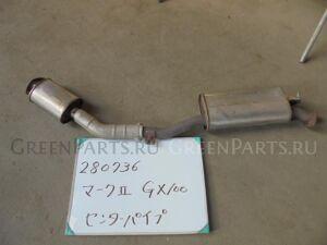 Глушитель на Toyota Mark II GX100 1G-FE