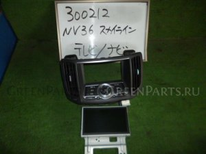 Автомагнитофон на Nissan Skyline NV36 VQ25HR