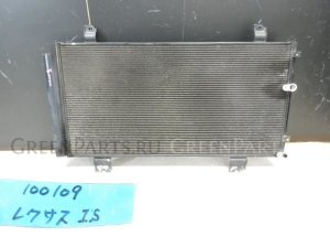 Радиатор кондиционера на Toyota LEXUS IS GSE20 4GR-FSE