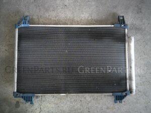 Радиатор кондиционера на Toyota Ractis NCP100 1NZ-FE