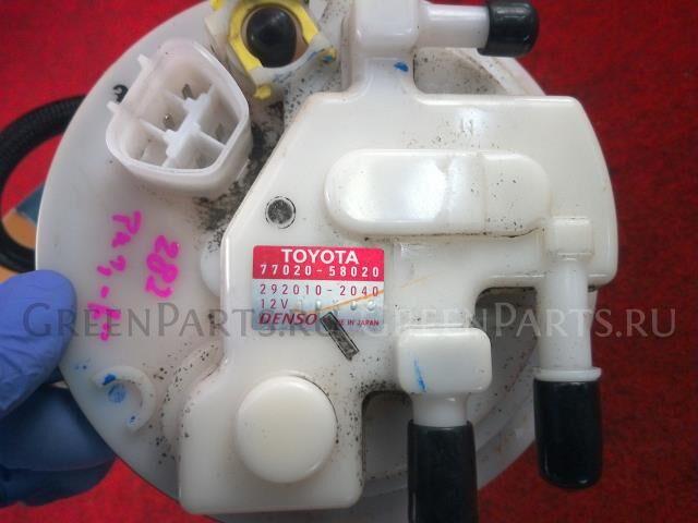 Бензонасос на Toyota Alphard ANH20W 2AZ-FE