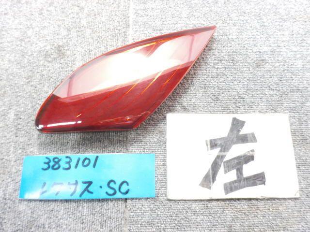 Стоп-планка на Toyota LEXUS SC UZZ40