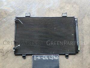 Радиатор кондиционера на Toyota LEXUS LS USF40 1UR-FSE
