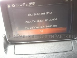 Автомагнитофон на Mazda Demio DJ3FS P3-VPS