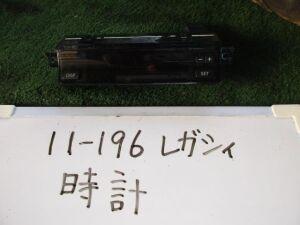 Часы на Subaru Legacy BL5 EJ203HPEAE